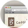 web design for cafe bene philippines